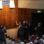 Ceremonial Naming of Jasubhai Memorial Auditorium