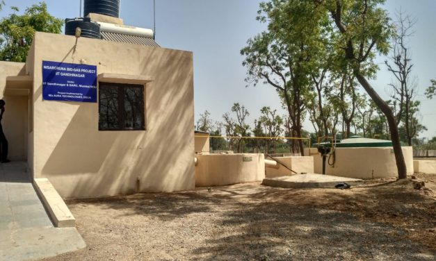 Campus Feature –  Biogas Plant