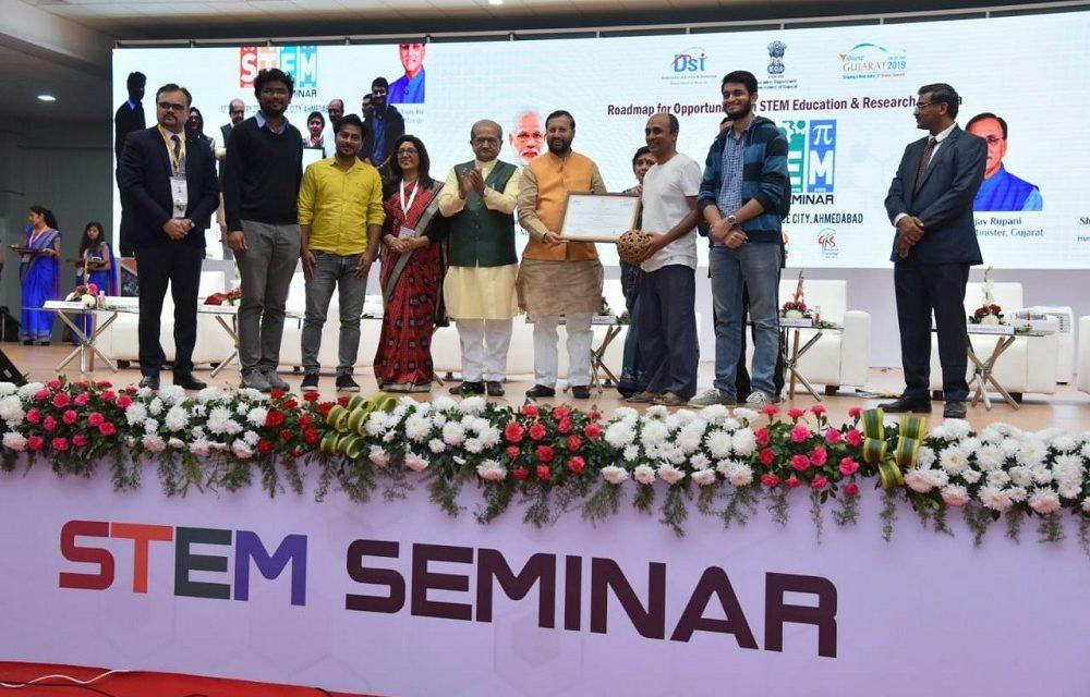 CCL receives first prize at Vibrant Gujarat STEM Conference